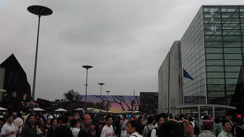 Image2706