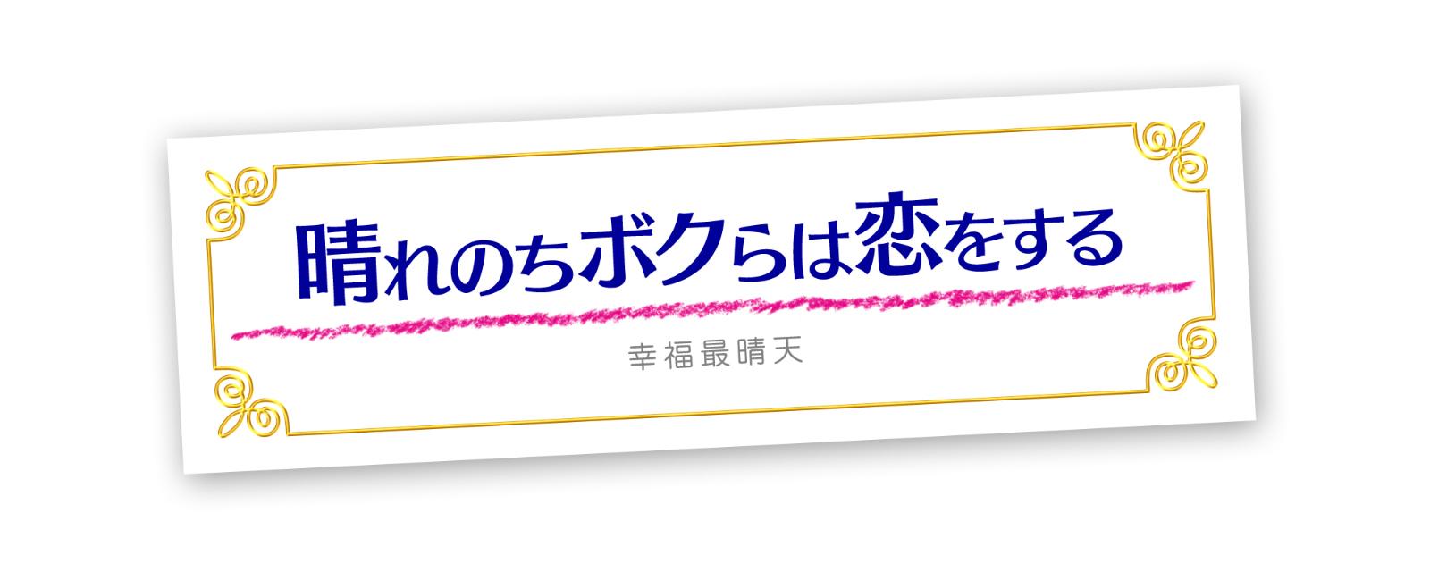 Hare_logo